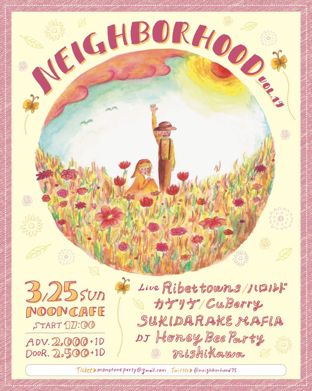 2018/03/25 NEIGHBORHOOD vol.19